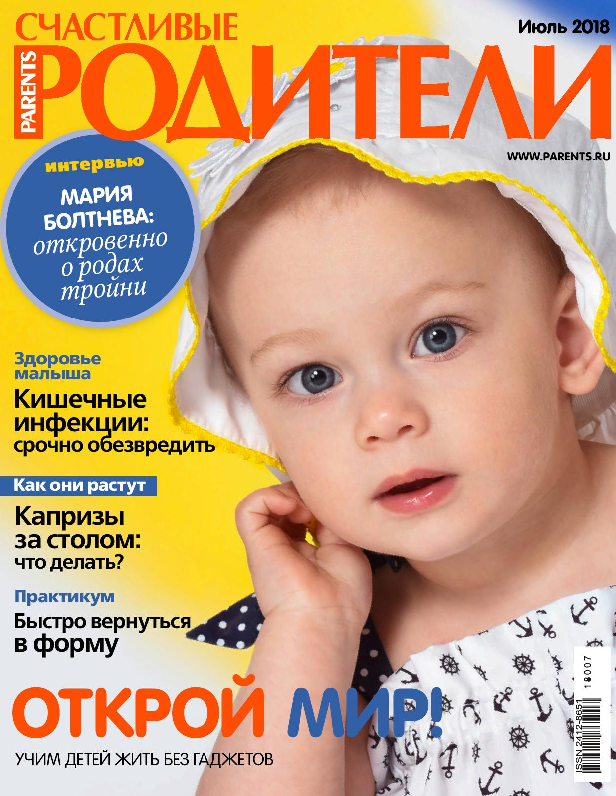 ya-hochu-sosat-u-menya-seychas-poletsya-v-trusi