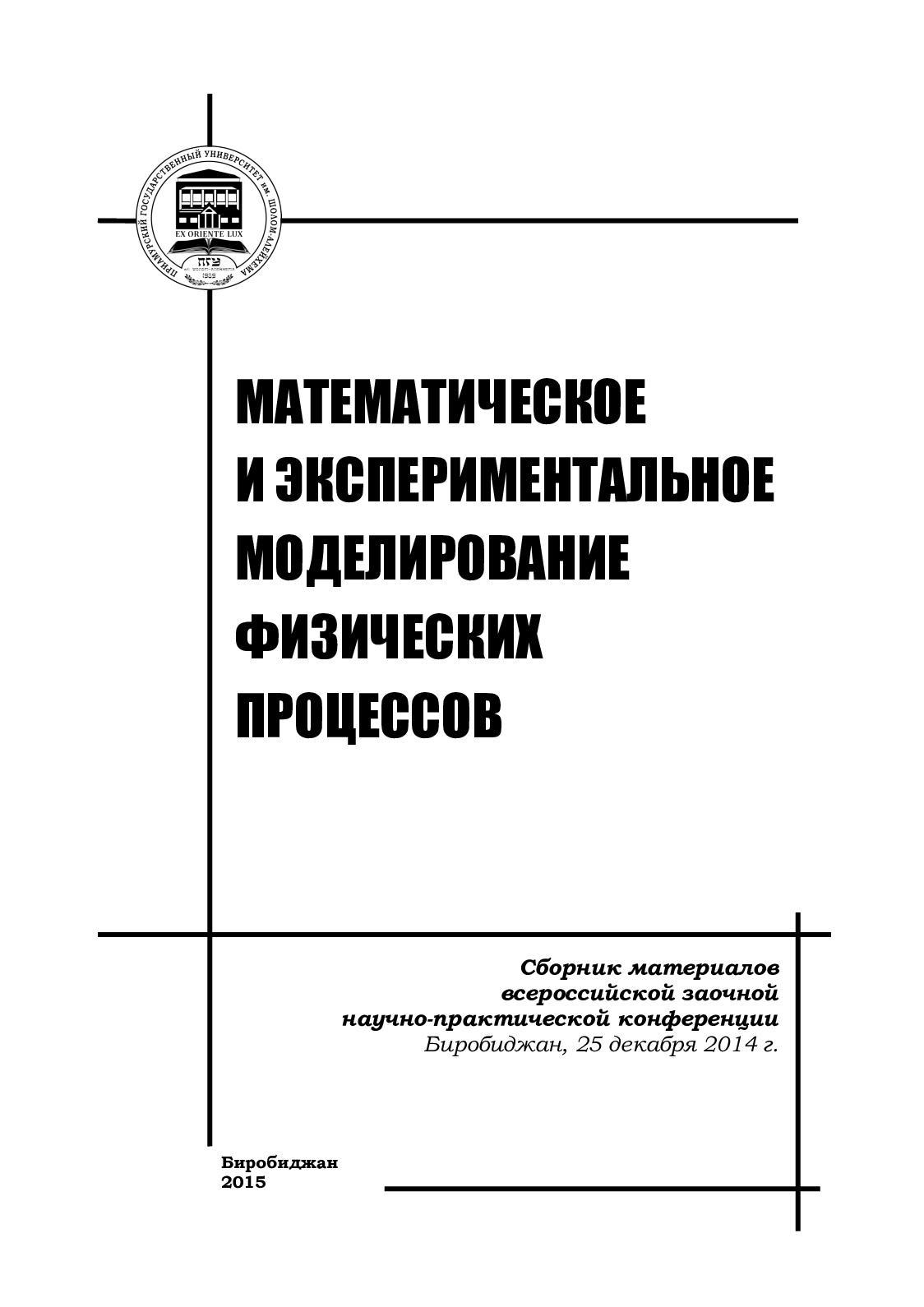 Теплообменный аппарат КС 58 Комсомольск-на-Амуре Паяный теплообменник Alfa Laval CB60-50M Новосибирск