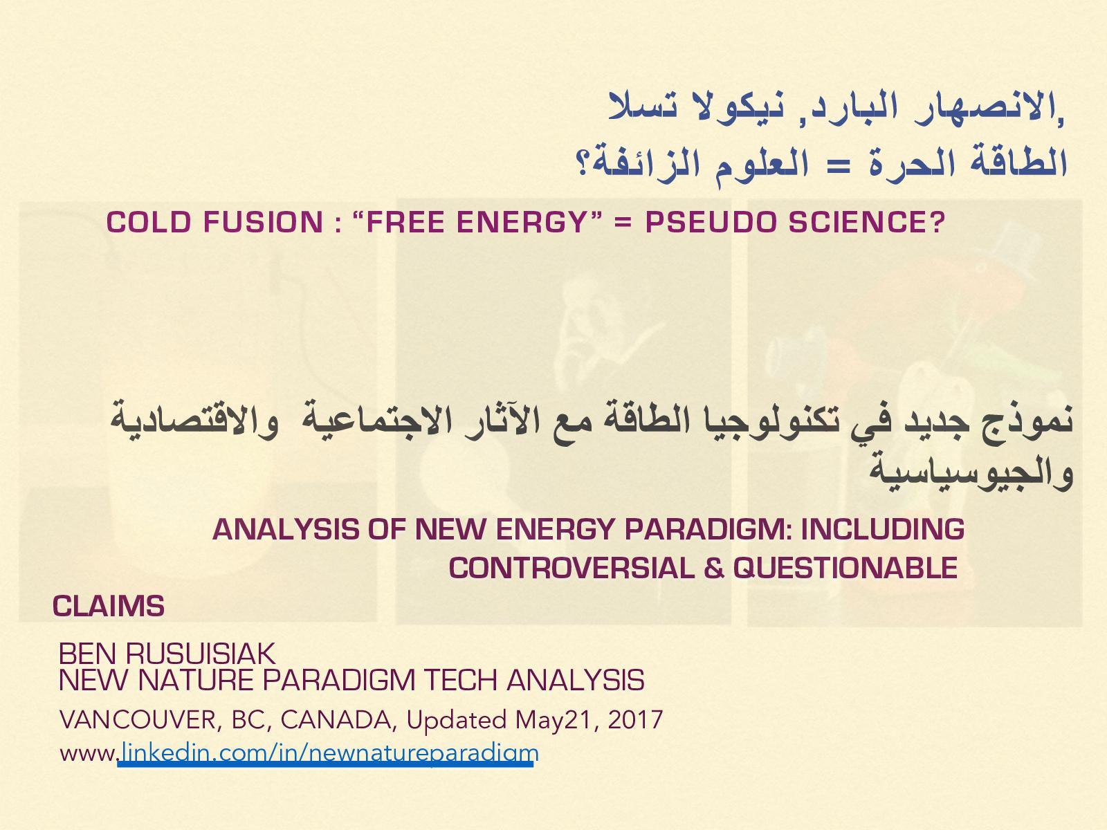 Calamo Cold Fusion Toshiba G7 Asd Wiring Diagram Free Energy Pseudo Science