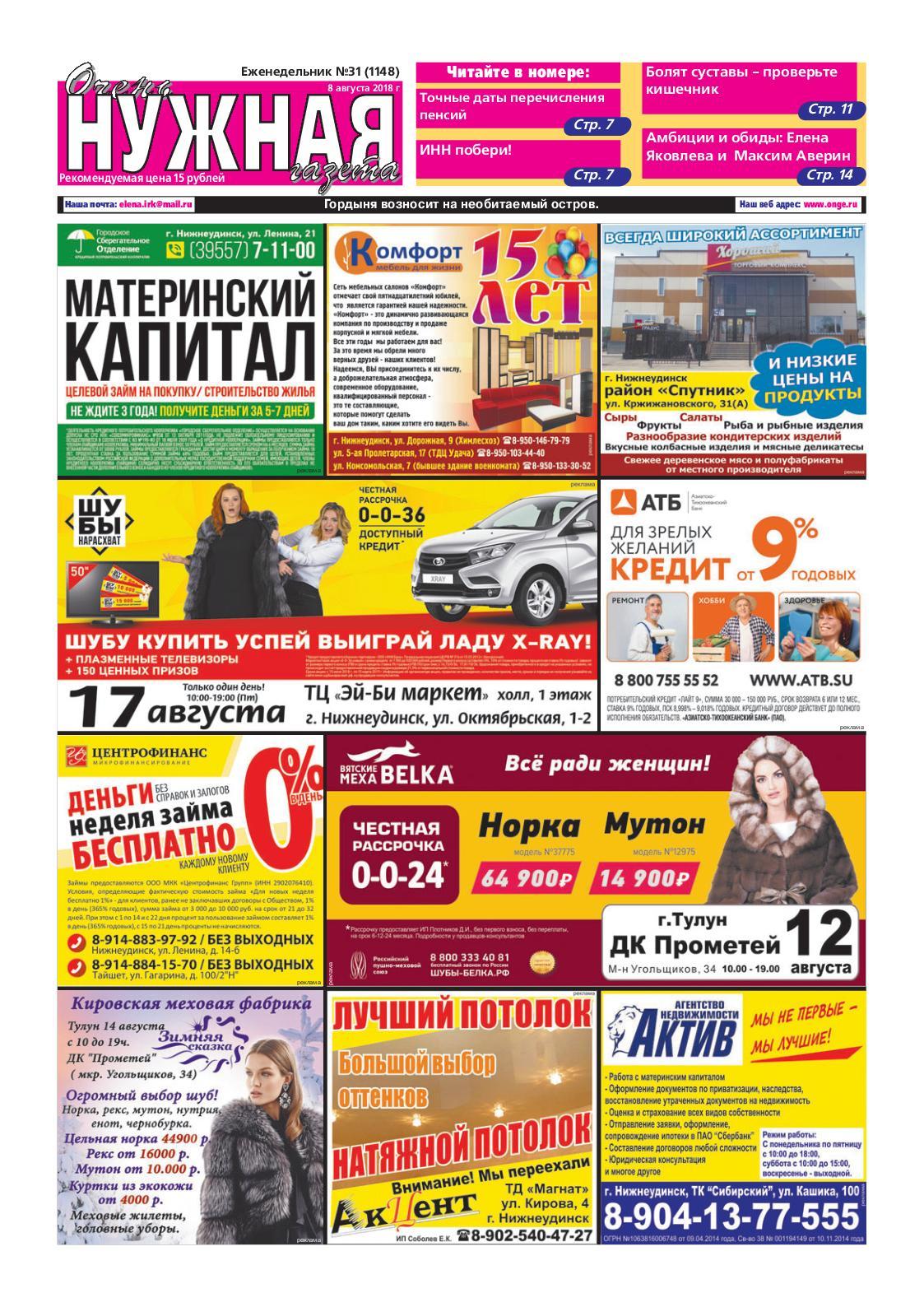 Проекты гаражей белгород