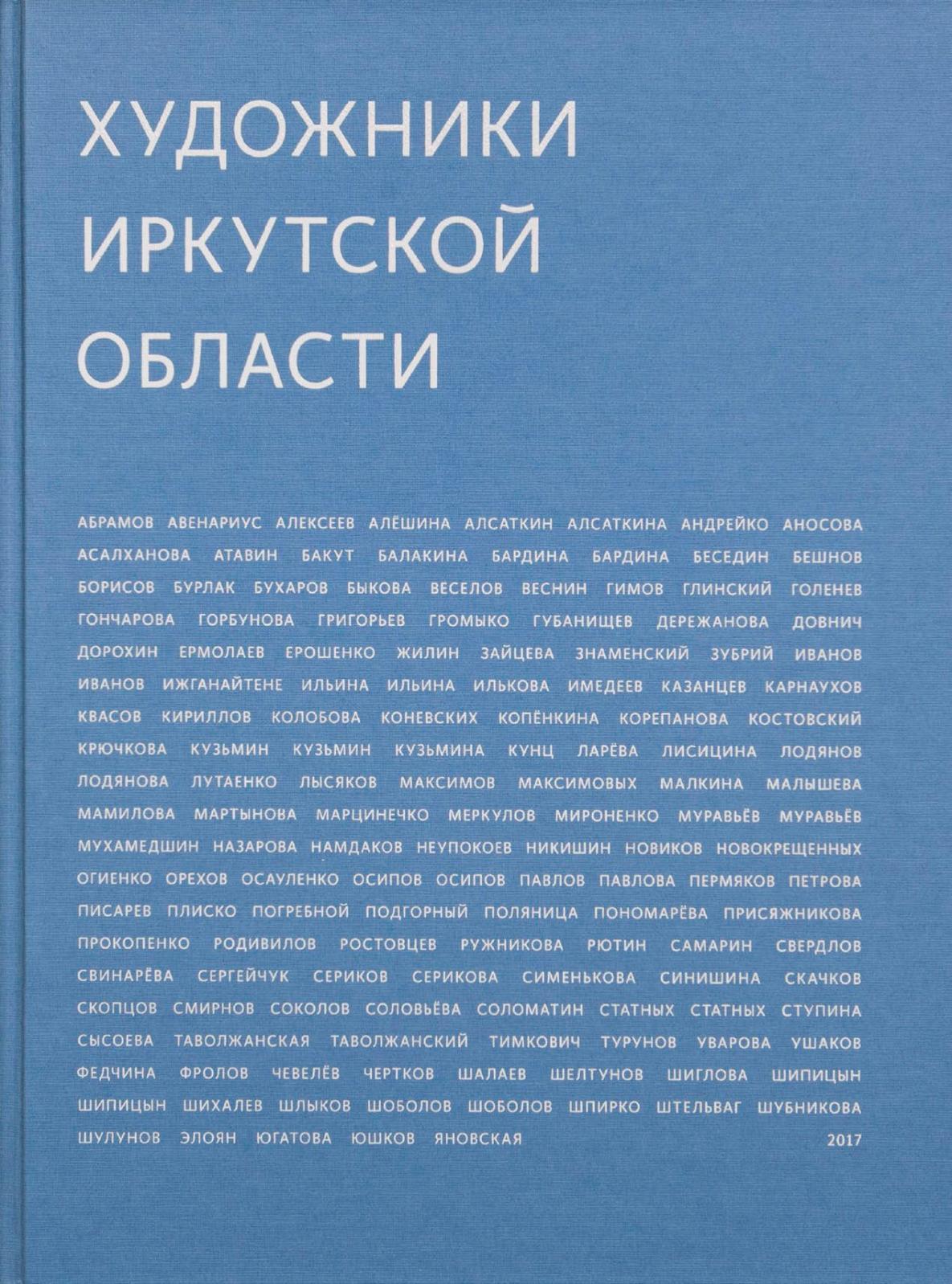 Член союза художников анна яровая галерея студия 1 1 киев