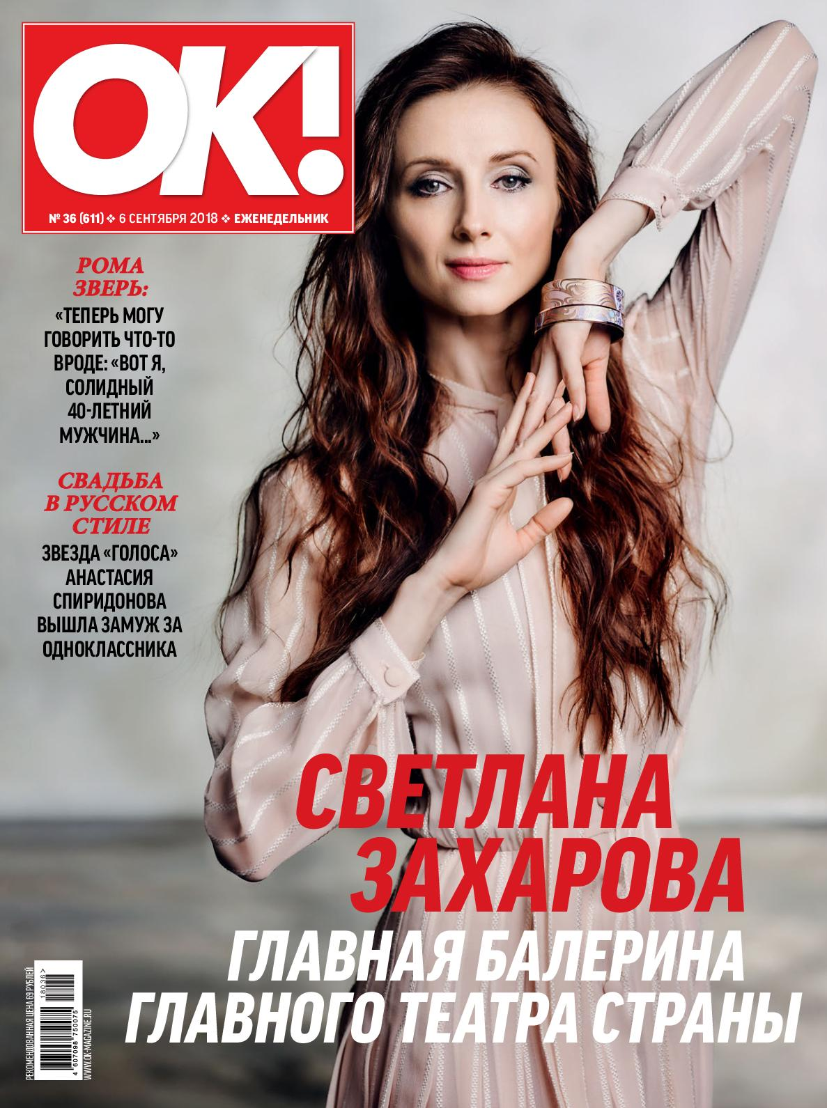 Alexandra Vittek Nude Photos 45