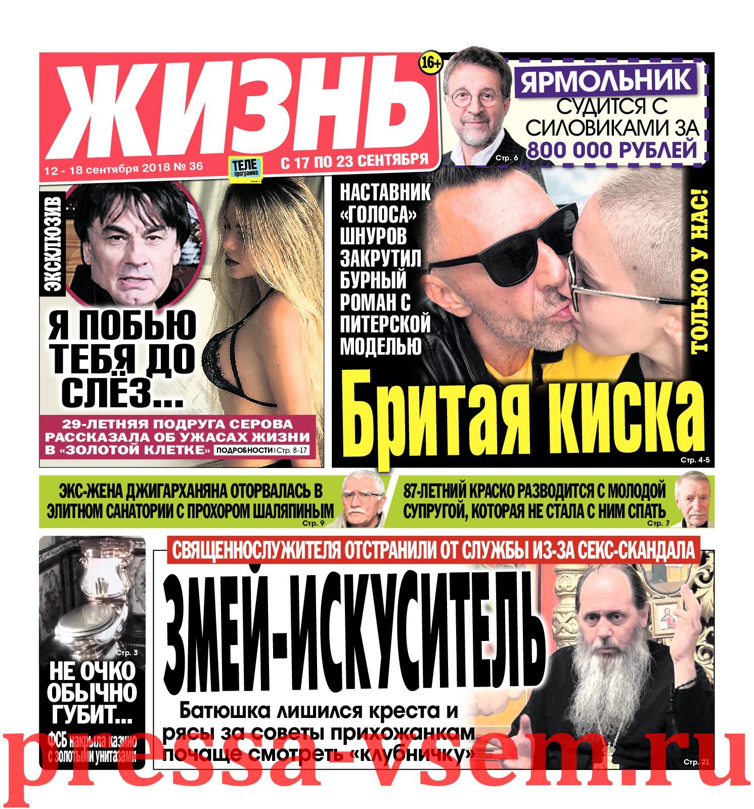 orgazm-smotret-porno-filmi-s-uchastiem-aleksandri-nis-trah-zhestkaya