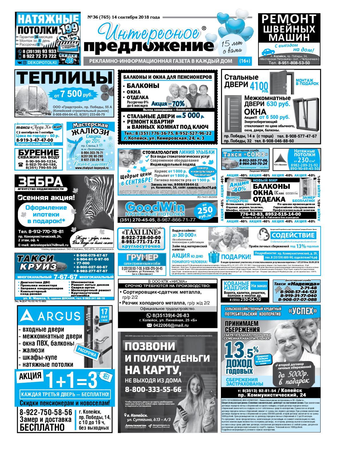 Деньги Займы Кредиты Под Залог Птс в Москве