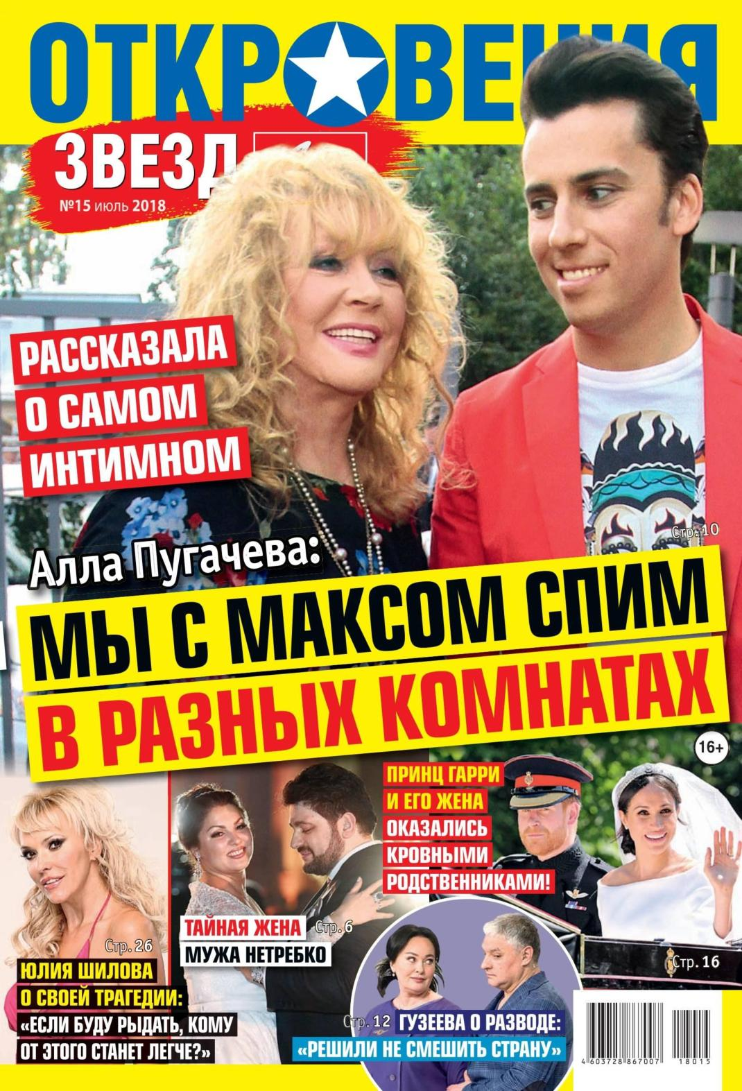 шоу адам и ева без цензуры на русском смотреть онлайн