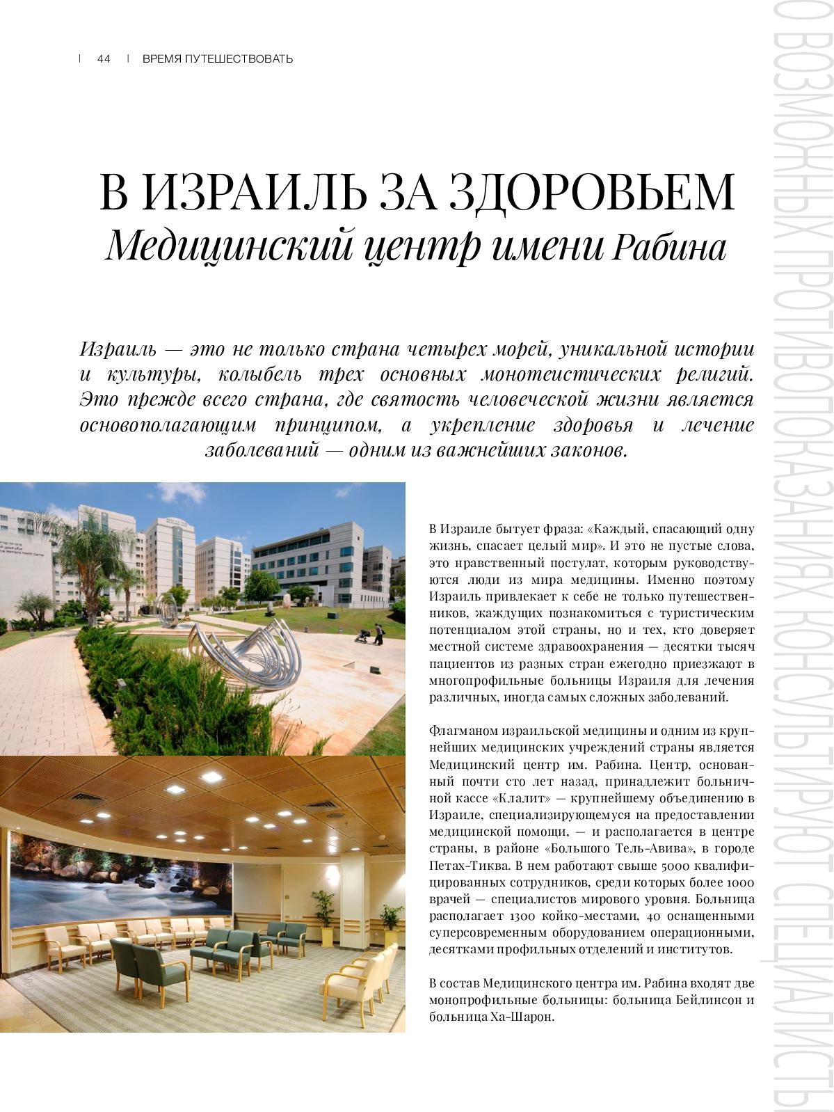 Больничный лист срочно Москва Проспект Вернадского
