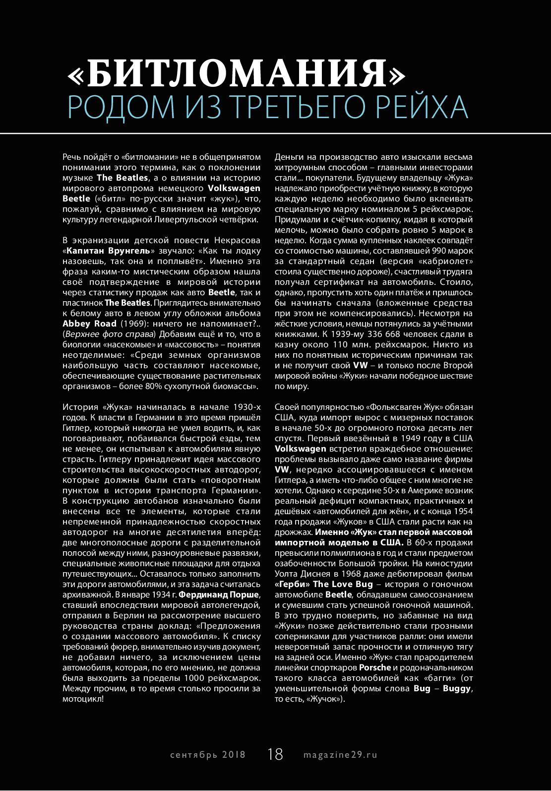 Медицинские книжки оформление медицинские Ликино Дулево