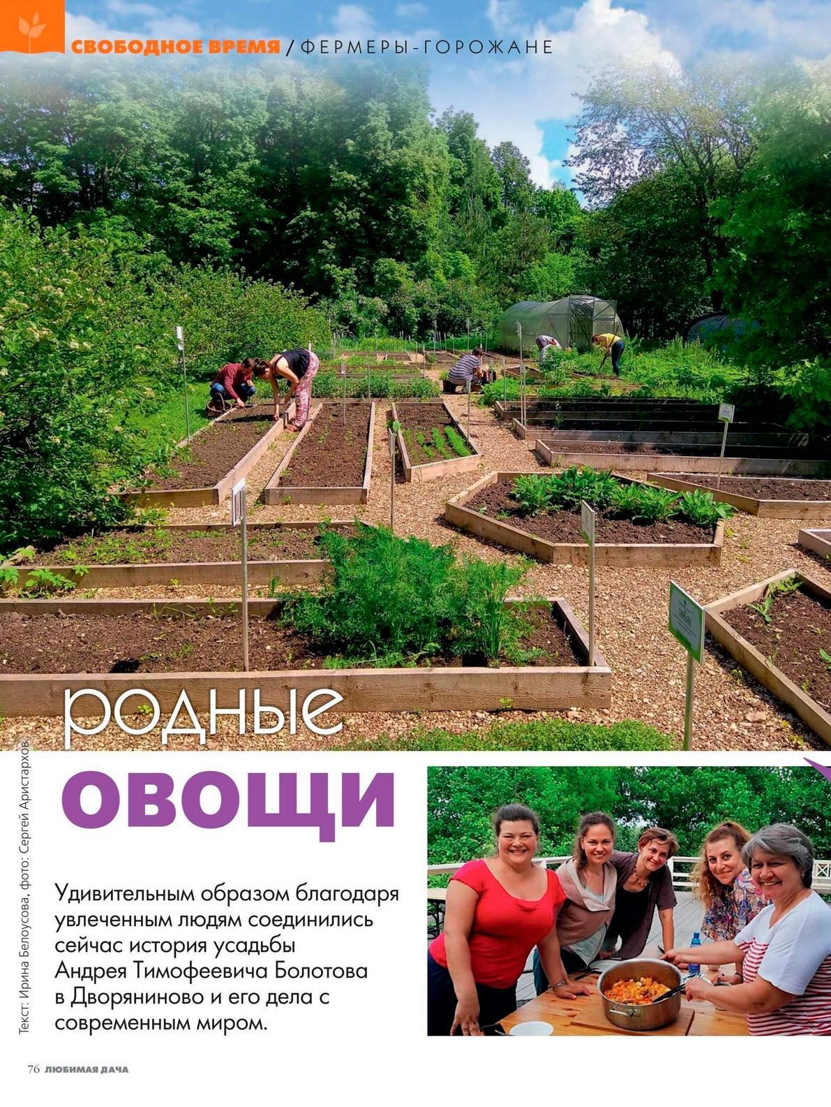 Нужна ли справка в бассейн в Голицыном