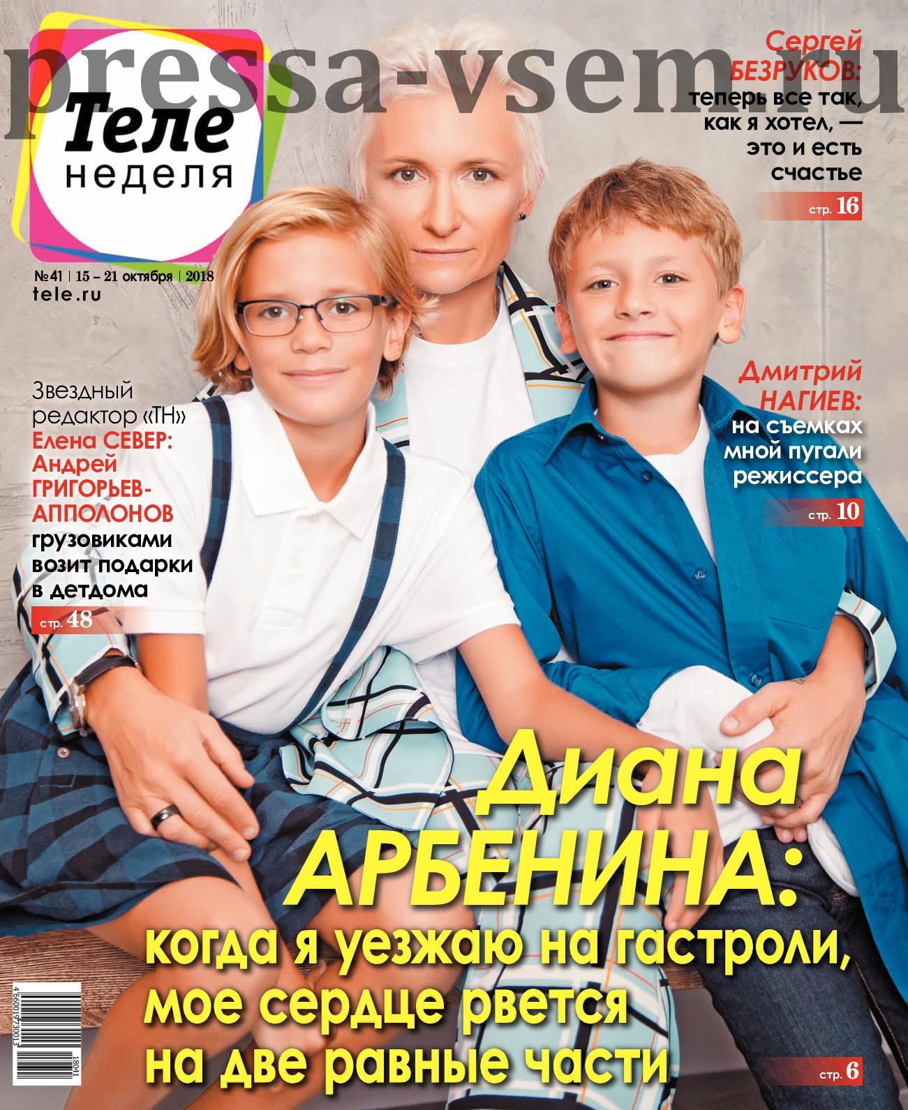 Смотреть Скрытая реклама в романе Евгений Онегин видео