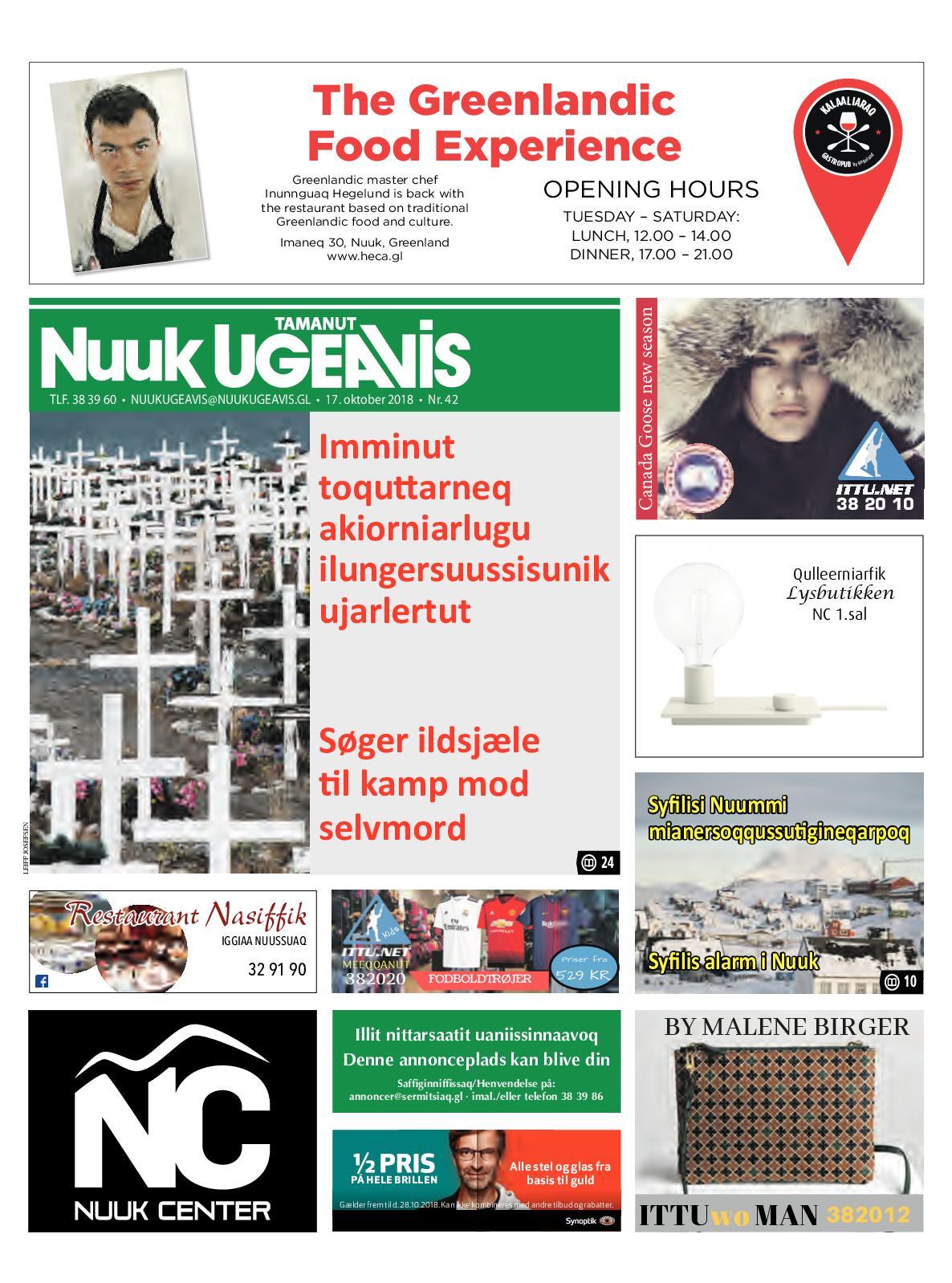 annonce light dk permanent hårfjerning elgiganten