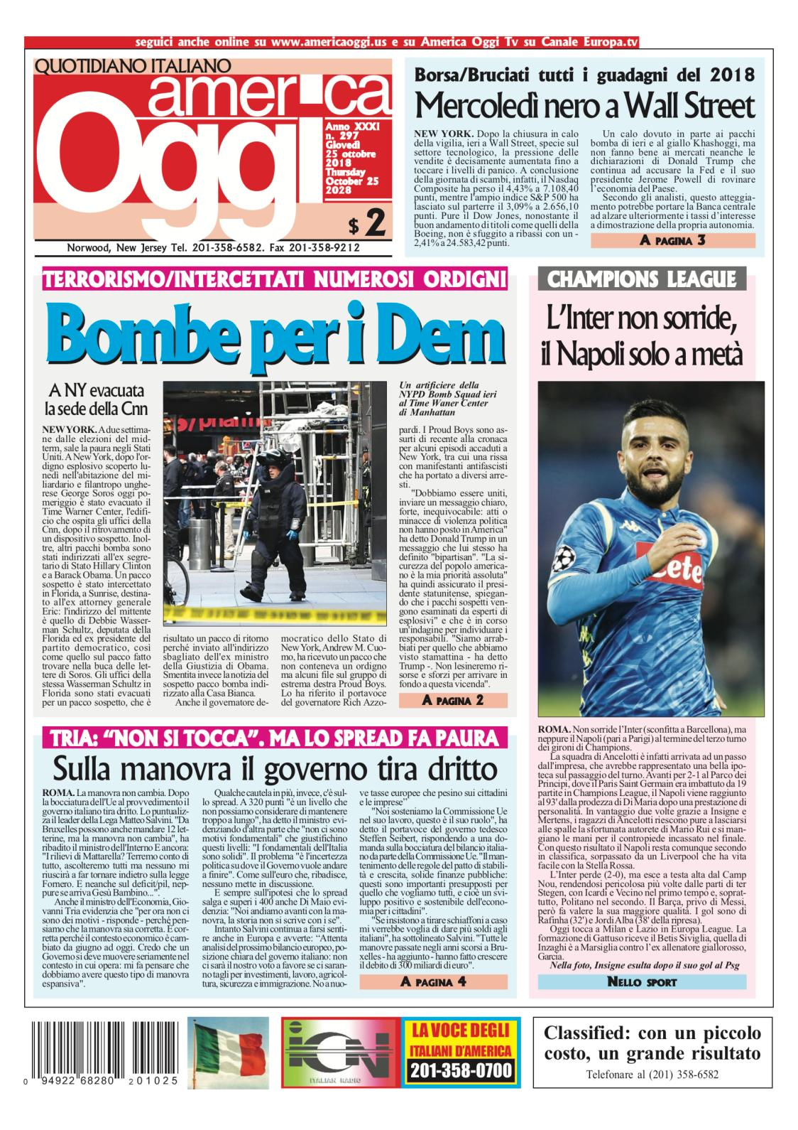 gay massage rome italy annunci gay catania