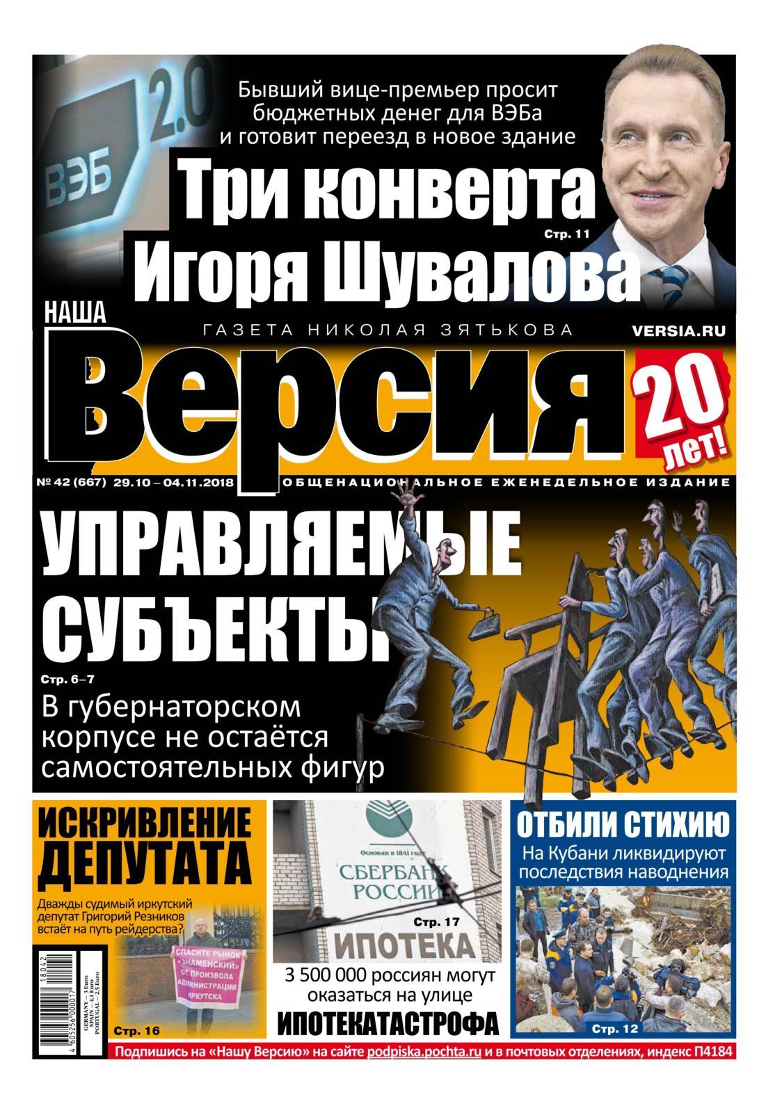 Западные СМИ пугают футбольных болельщиков странными законами России перед ЧМ-2018 новейшие фото