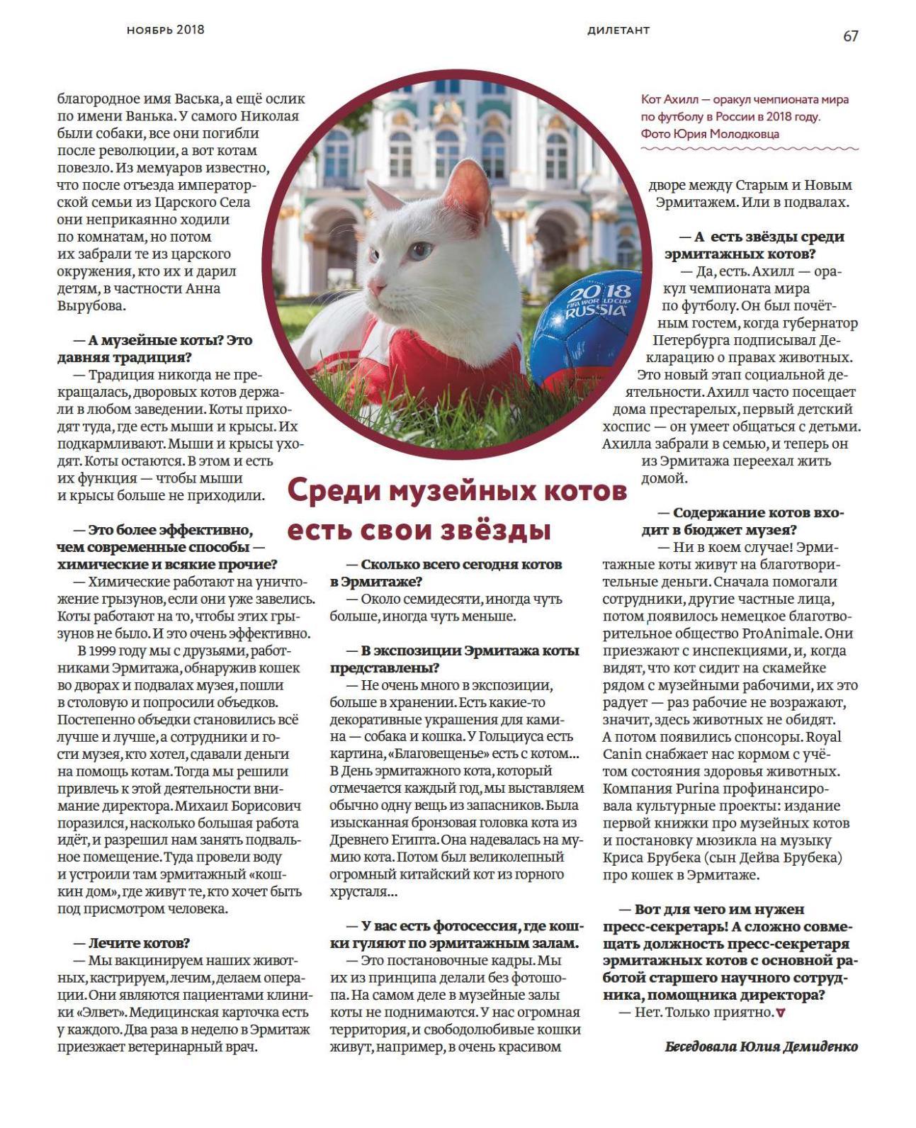 Canvit , BIOCAL PLUS , Канвит Биокаль Плюс , витамины для
