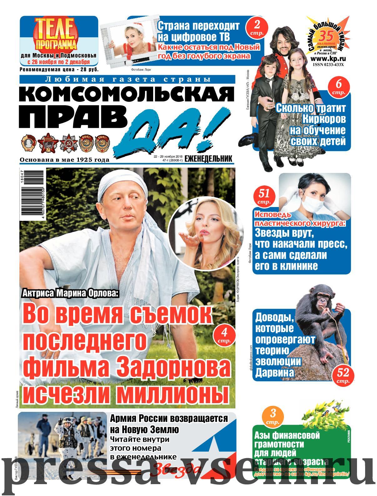 sindi-dollar-v-roli-guvernantki-telochki-s-popkami-v-dzhinsah
