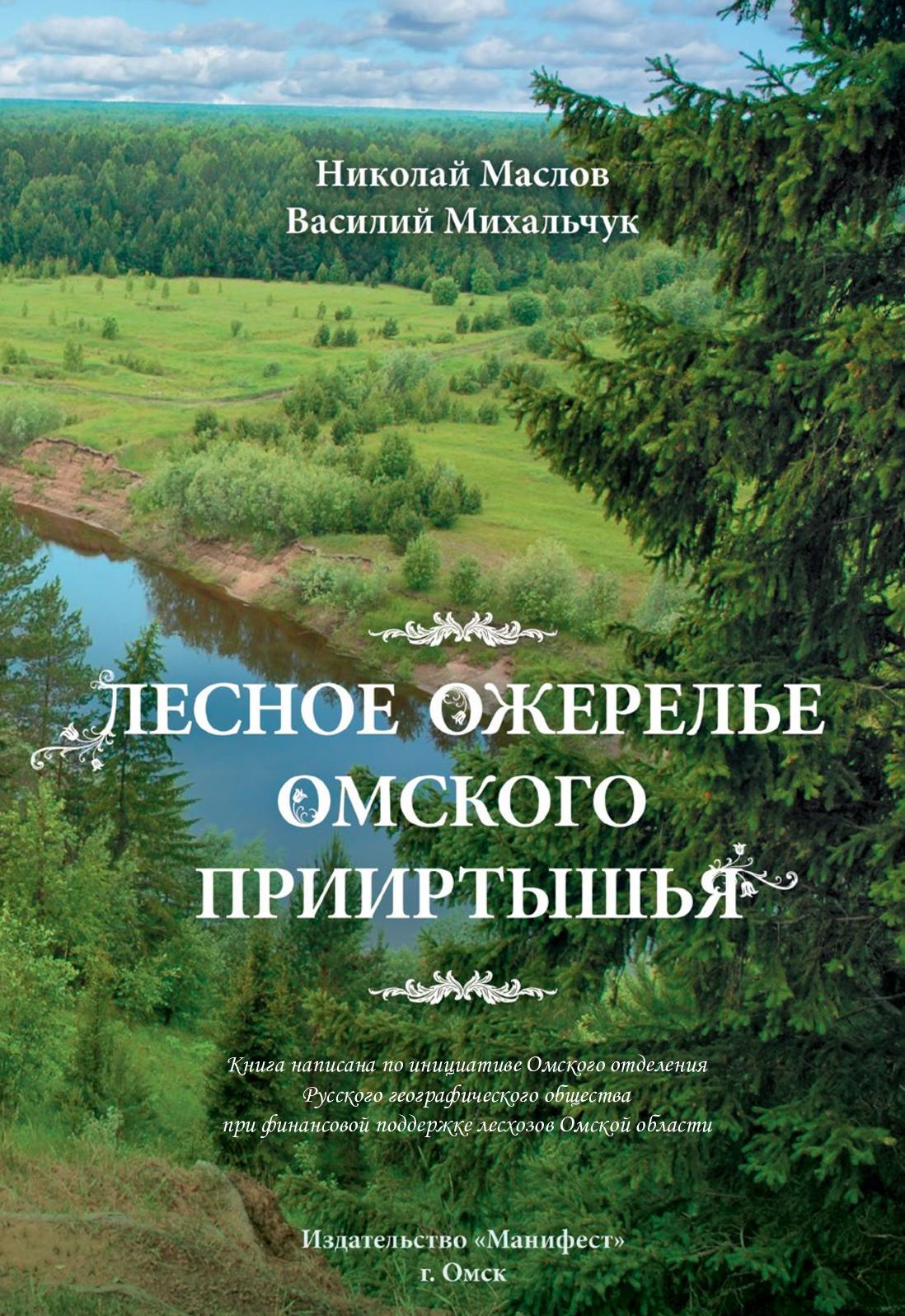 Купить мебельный щит из массива бук в Москве и МО