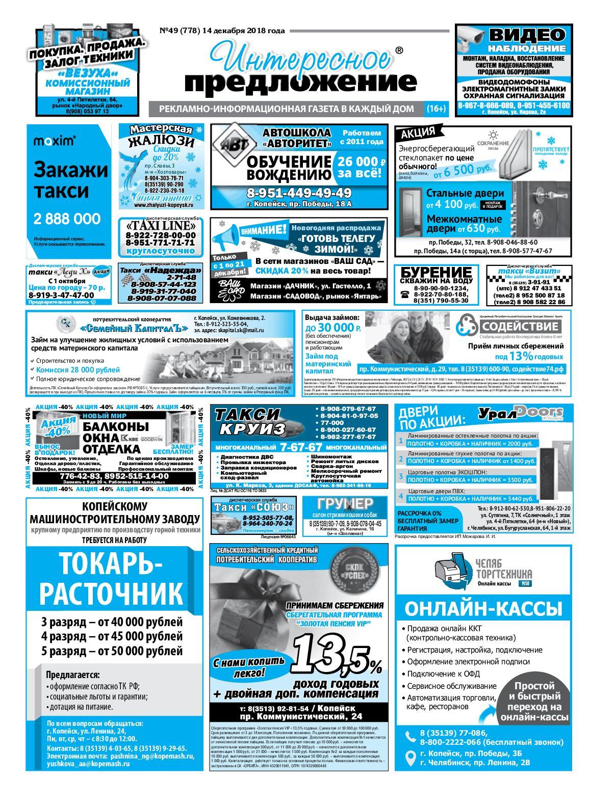 Автоломбард Белгород - ivikupcom