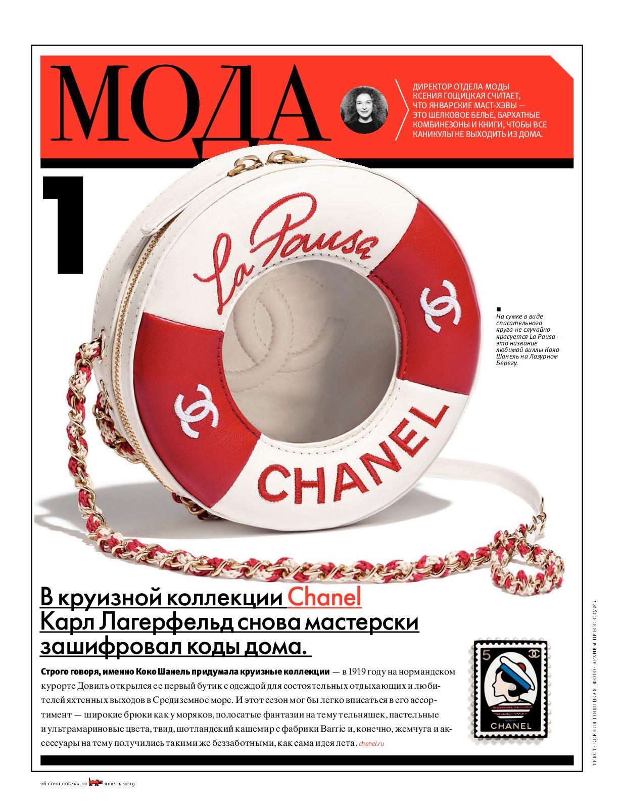 Проверка медицинской книжки в городе Москва Даниловский