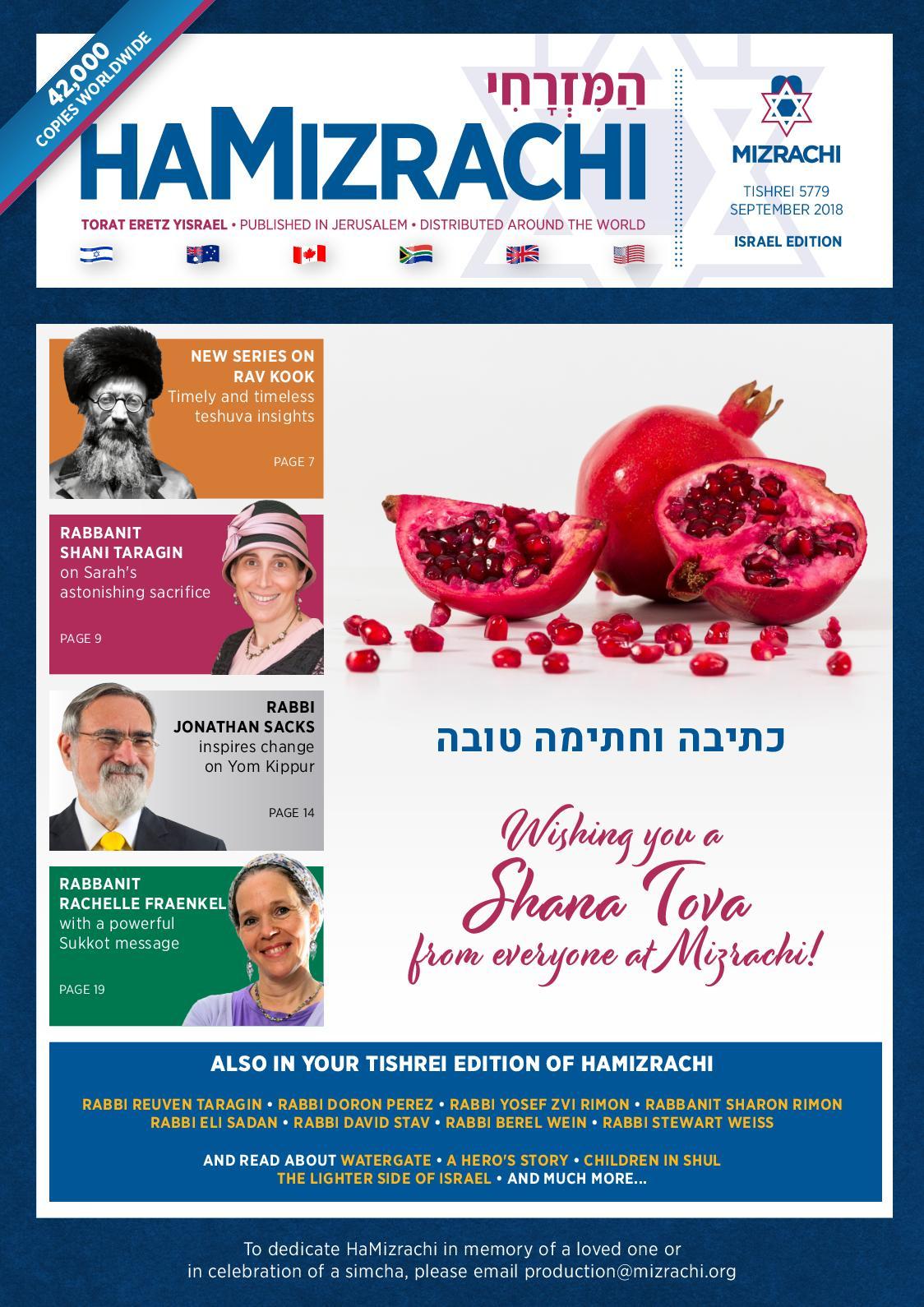 HaMizrachi Tishrei 5779