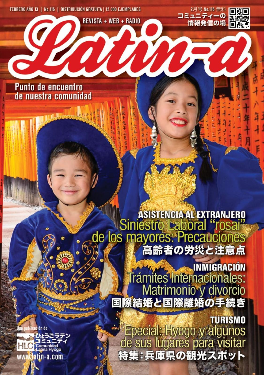 Revista Latin-a Febrero 2019
