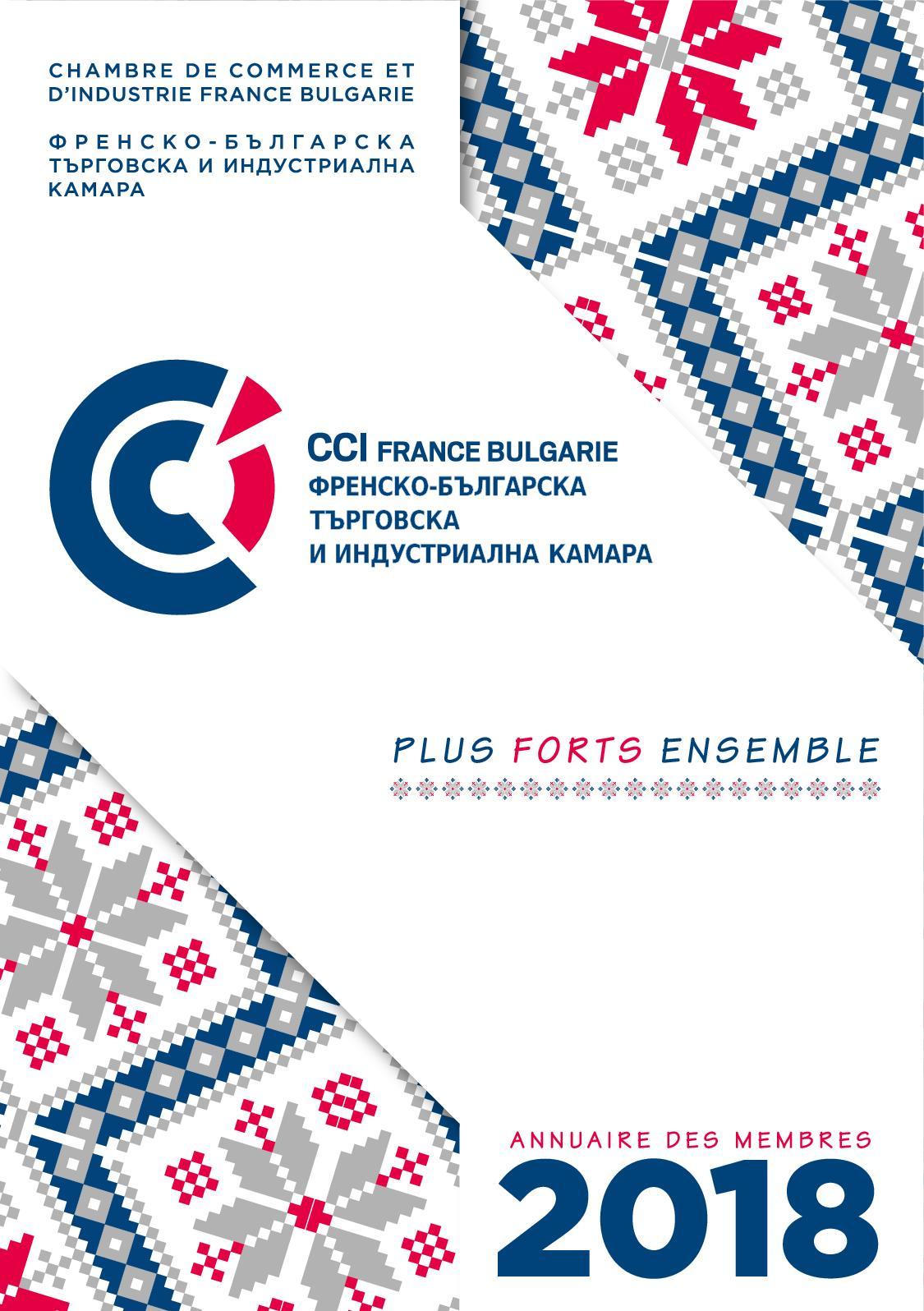 Annuaire CCI France Bulgarie 2018