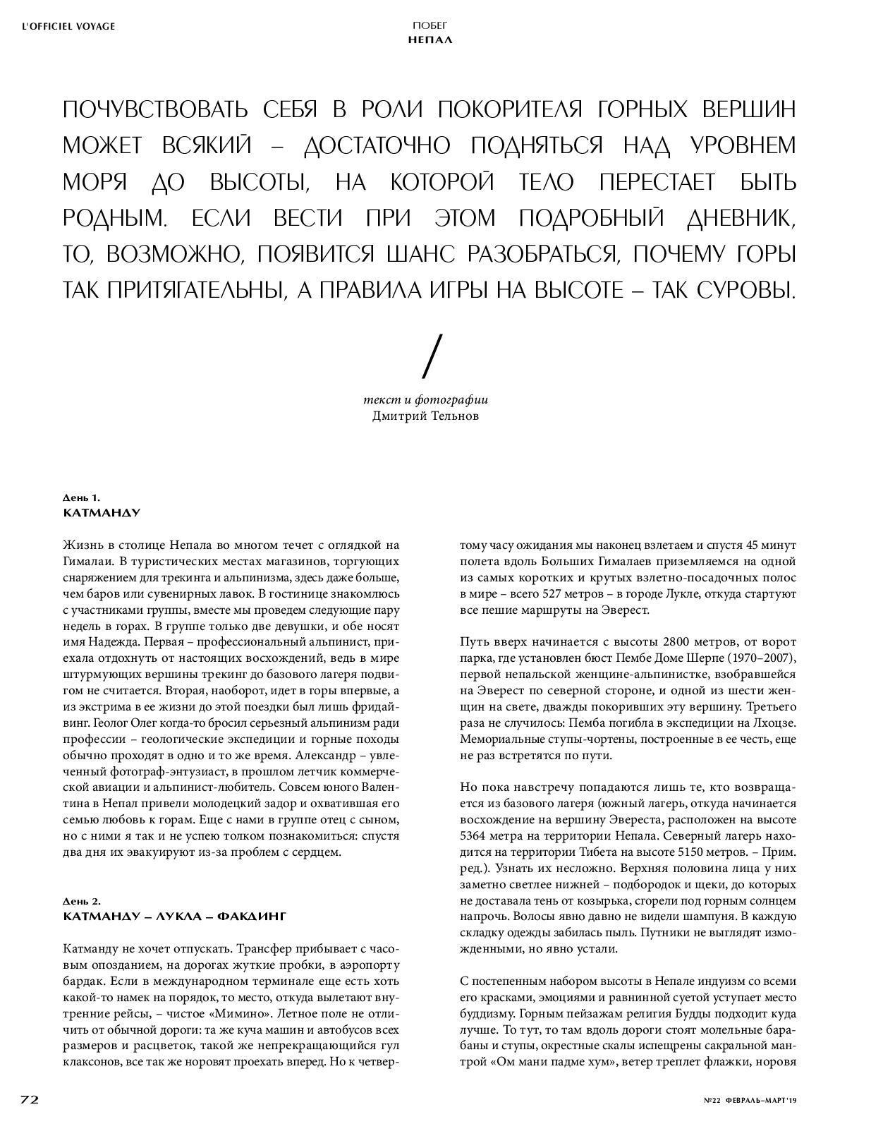 Оформить больничный лист в Москве Аэропорт