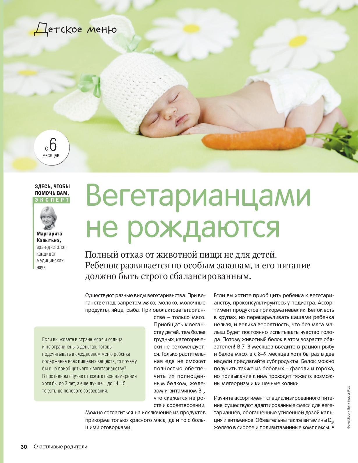 Медицинские книжки в Лосино-Петровске без сдачи анализов
