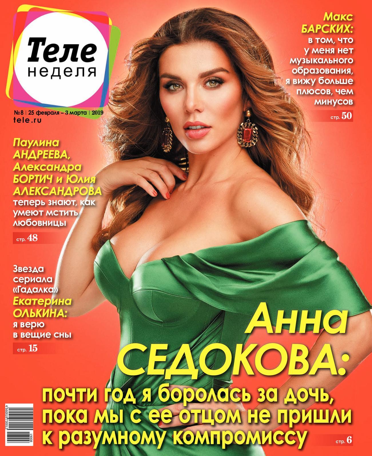 foto-aktris-iz-filmov-pryanishnikova-porno