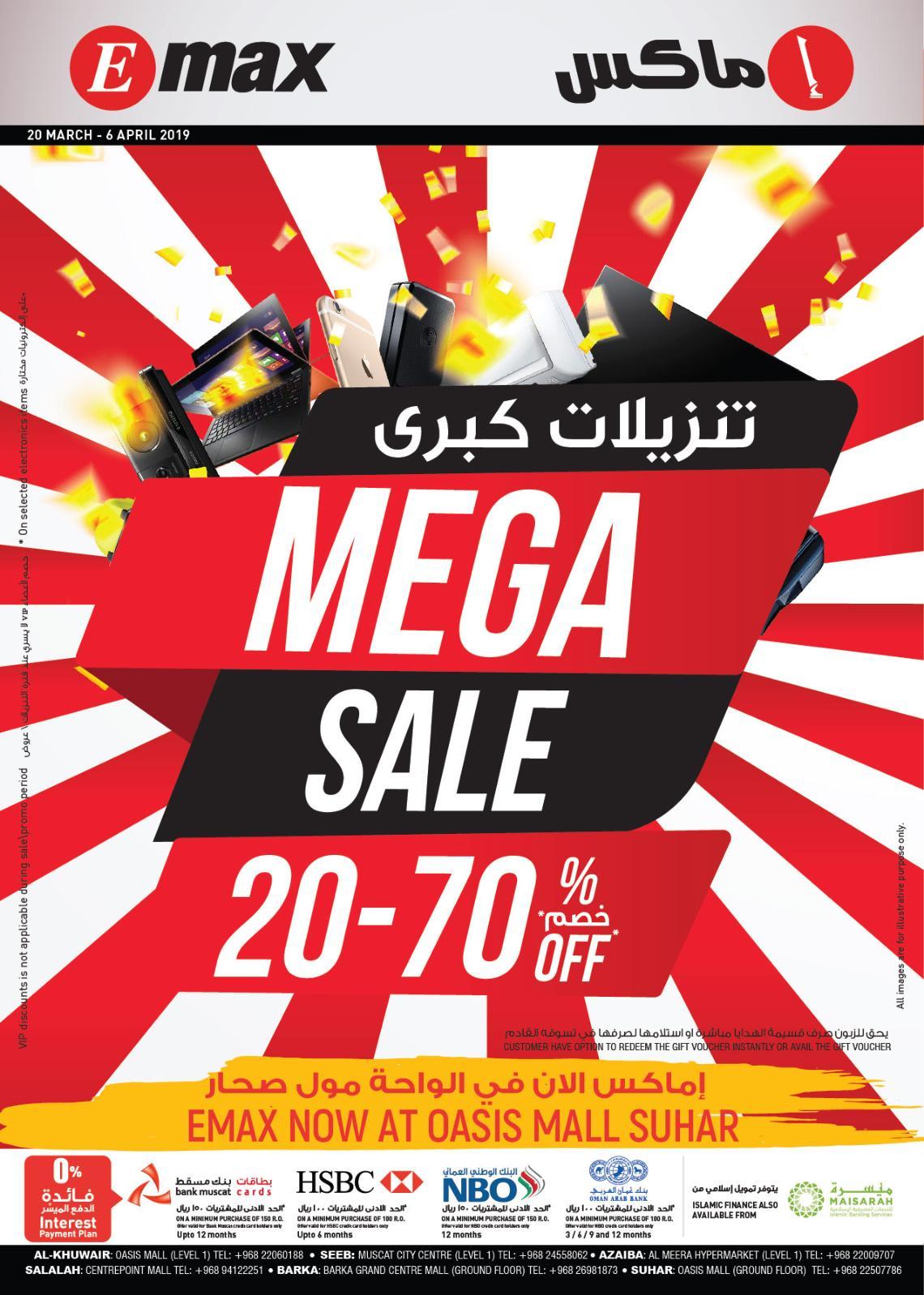 Mega Sale March Booklet