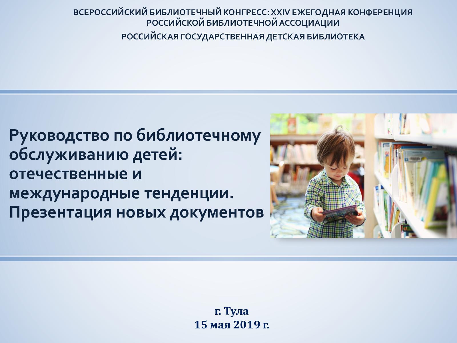 Мезенцева О.П.