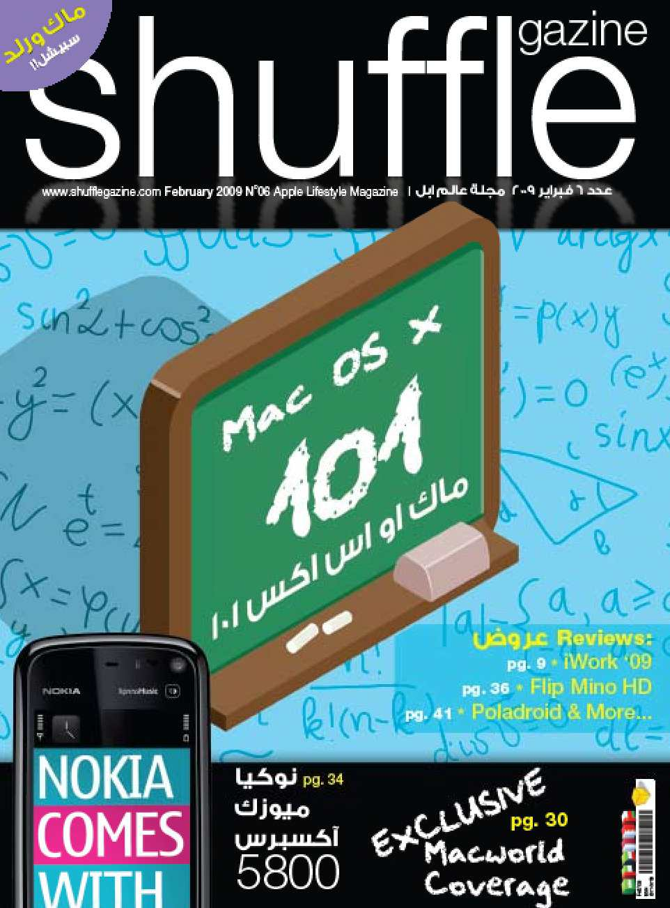 Calaméo - Shufflegazine February 2009