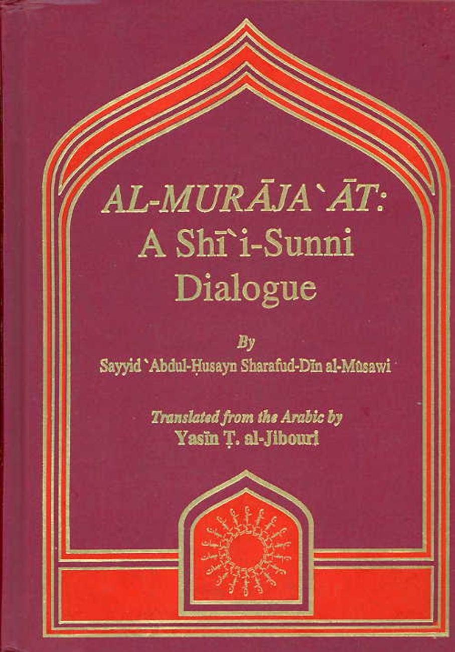 Calaméo - Shia-Sunna Dialogue