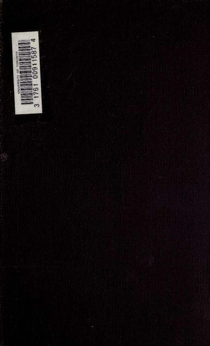 Ancienne USA Made Bill Norman Deep Tiny N 6 de bas de page interrompu Lavande SHAD