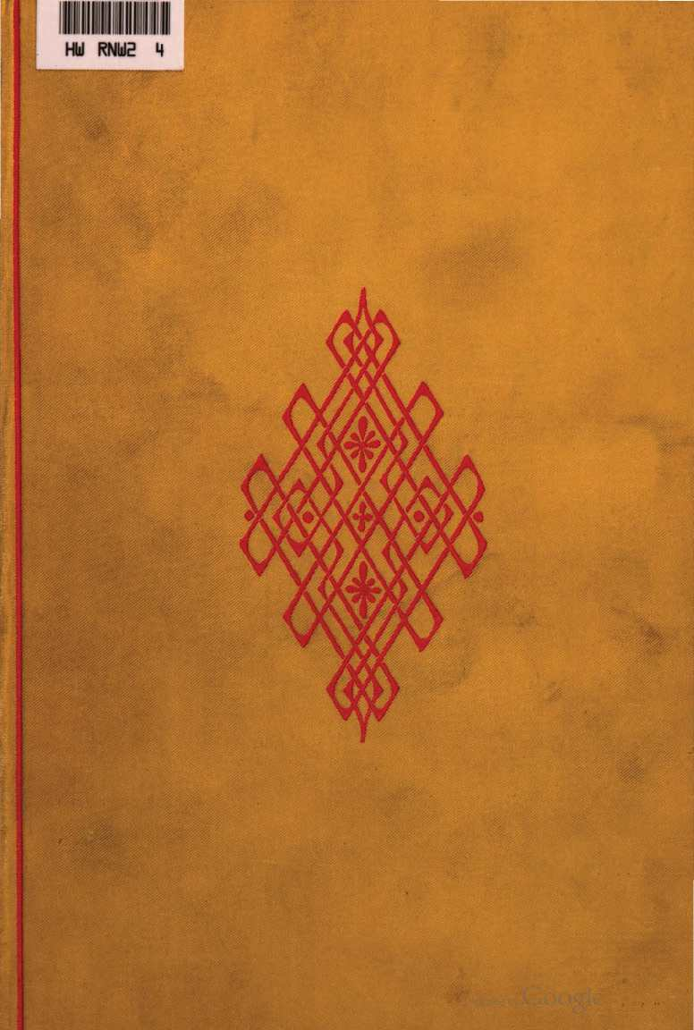 Calaméo - Hand-Book of Chinese Buddhism, Being a Sanskrit-Chinese