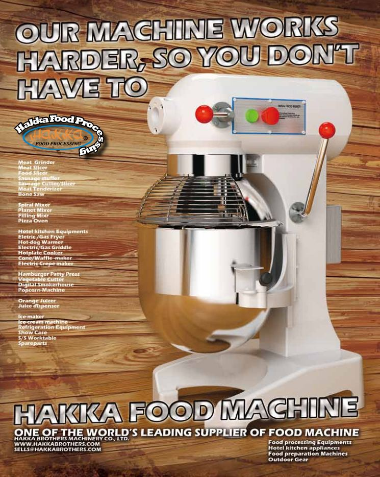 "Hamburger Patty Press Heavy-Duty 4/"" inch Molding with Handle Commercial NSF ETL"