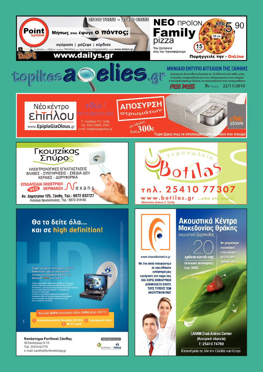 67bc20c2c64 Calaméo - topikesagelies Τεύχος Νο9 Ξάνθης