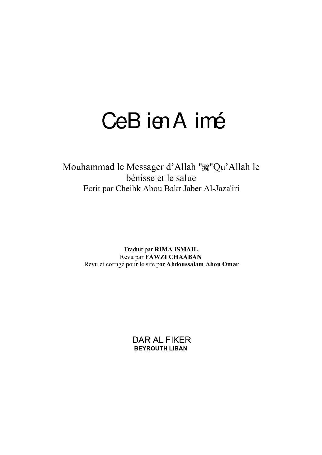 La mystique du coeur en Islam