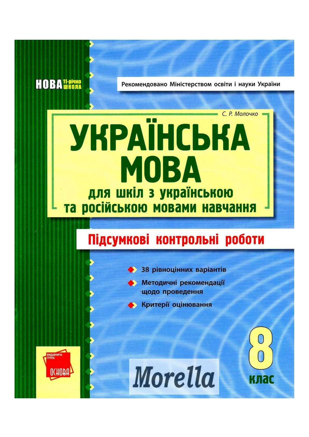 Calaméo - mova8 493f7f8c54881