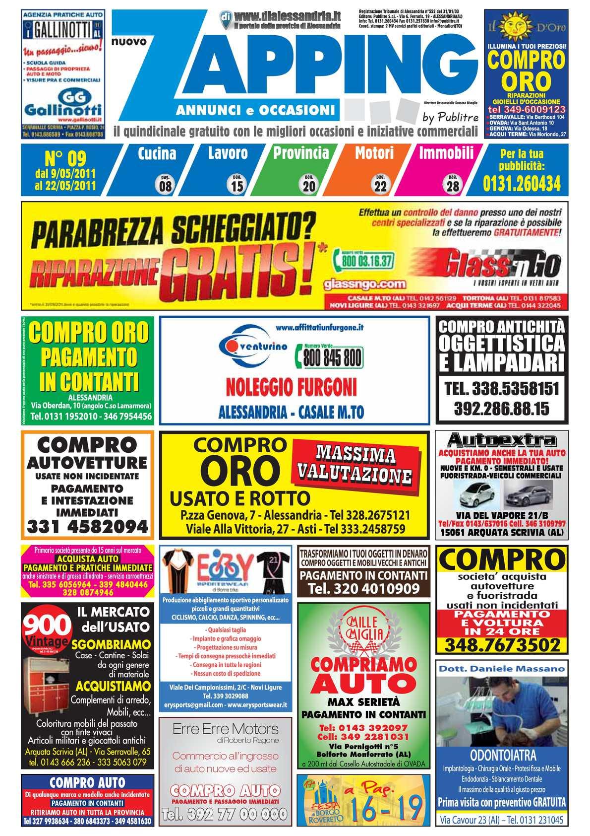"""sorellina 16 /"""" 40 cm REGALO X Personalizzato Rosso RAG DOLL i mondi migliori BIG"""