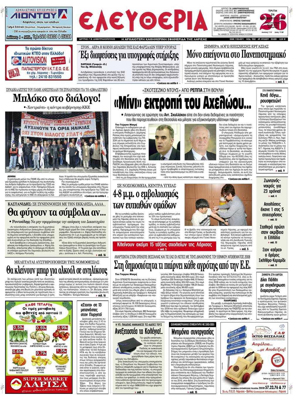 Ινδικό διαζευγμένο ραντεβούCS πάνε να προξενήσουν ομάδες δεξιοτήτων