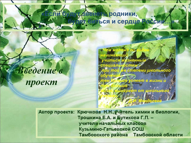 ebook sociolinguistics and