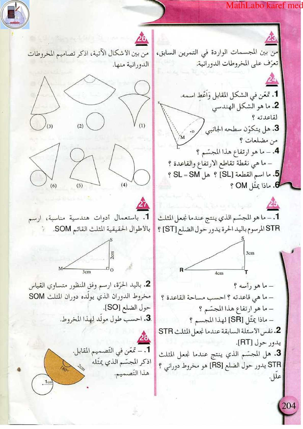 Page 199