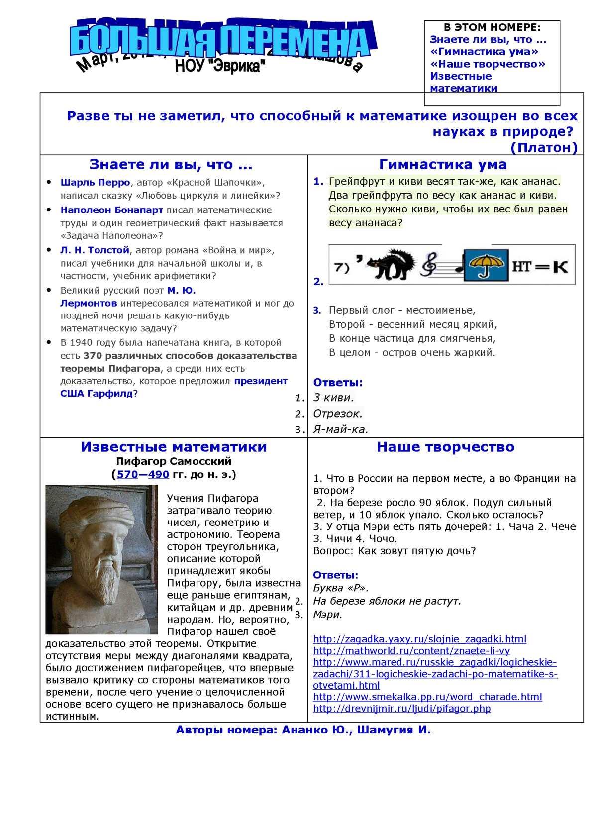pdf Developing