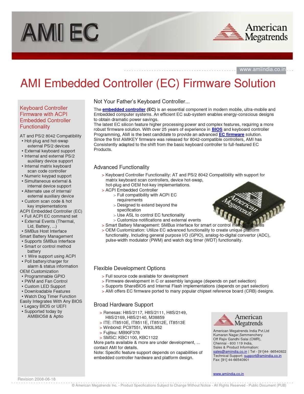 Ec firmware selection hybrid что это youtube.