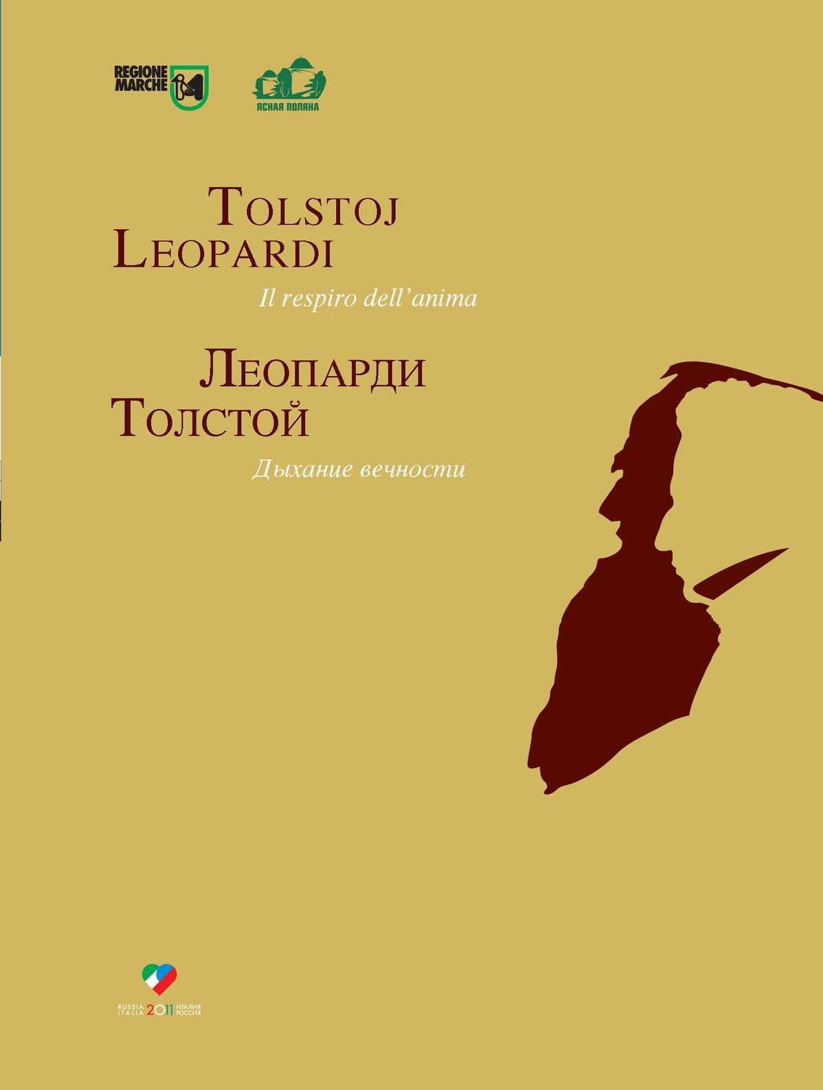 Calaméo Catalogo Tolstoj Leopardi Il Respiro Dell Anima