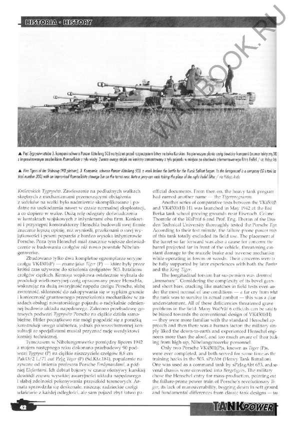 Aj-Press - Tank Power 13 - PzKpfw VI Tiger Vol 1 - CALAMEO