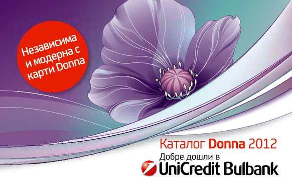 f0cda202ed5 Calaméo - Donna Catalog