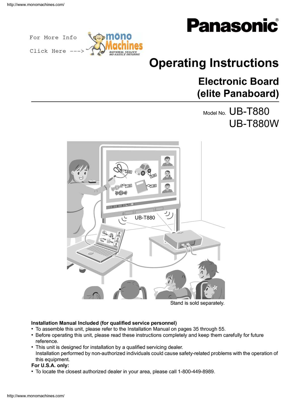 manual panasonic ub t880