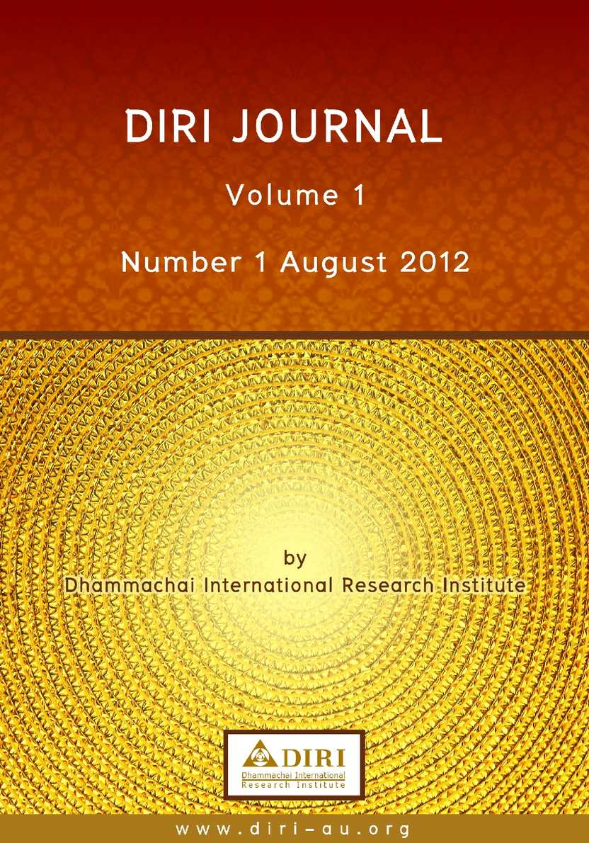 Calaméo - DIRI Journal Volume 1 Number 1 August 2012