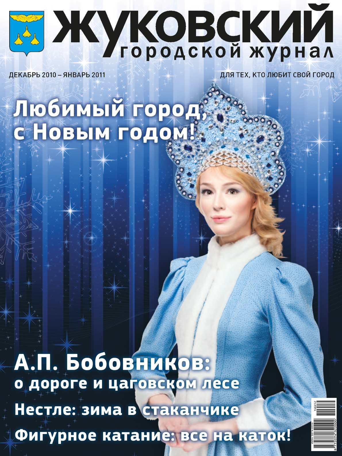Стройная Красотка Настасья Кински – Такая, Как Ты Есть (1978)