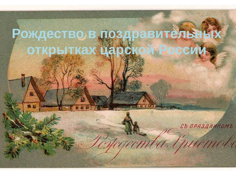 Ретро открытки россия, рисунки автомобилями рука